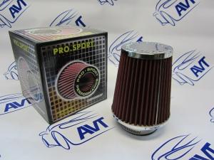 Фильтр воздушный инжекторный компакт Pro Sport