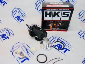 Клапан сброса давления (Blow off) HKS SSQV IV style черный