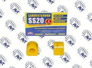 Втулка штанги стабилизатора 2101 SS20 (полиуретан, желтая) в упаковке 2 шт (70123)