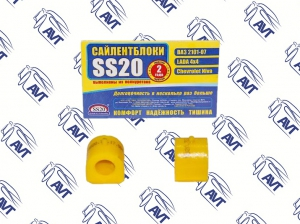 Втулка штанги стабилизатора концевая 2121 SS20 (полиуретан, желтая) 2шт (70128)