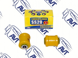 Сайлентблок нижнего рычага 2108 SS20 (полиуретан, желтый) 2шт (70103)