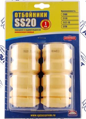 Отбойник стойки задний 2110, 2170 SS20 (стандарт) в упаковке (2 шт.)