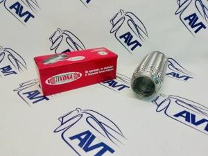 Виброкомпенсатор (гофра) четырехслойный, усиленный D=60 мм, L=200 мм (Tixona)