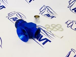 Клапан сброса давления (Blow off) Turbo X1 style